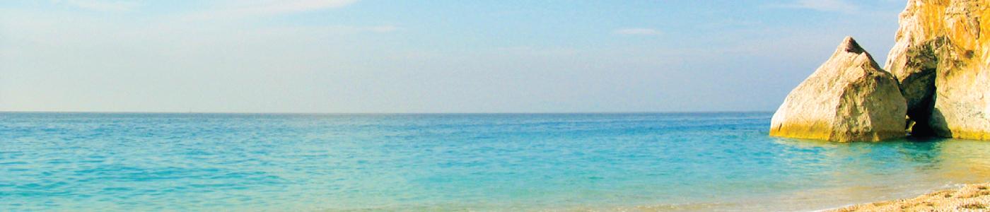 ocean softening lotion 1⅓ gallons